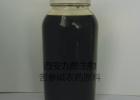 苦參堿農藥原料