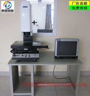 手动二次元影像测量仪 DL-0102