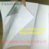 导电铝箔双面胶  铝箔导热胶带 导热铝箔双面胶带 铝箔双面胶