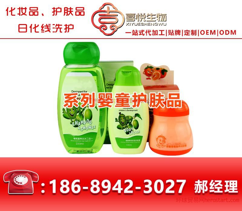 婴童护肤品代加工,婴儿洗护产品OEM,婴童护肤产品代工厂