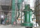 桂林晟兴大型6R重晶石磨粉机SXR2100 雷蒙磨厂家
