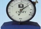 CMMY芬兰网板张力计丝网张力仪