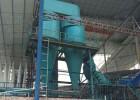桂林5R煤矸石磨粉机SXR1600 磨粉机厂家