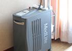 Medlite C6激光祛斑仪