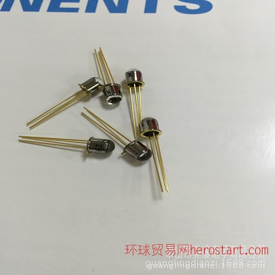 光电子金属接收管 三极管 KST-1KLB