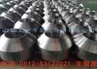 锻件NS335合金管件、支管台生产厂家