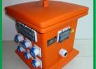 工业插座箱配电箱防水箱检修箱组合插座箱便携式插座箱