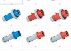 工业连接器五孔125A防水插头IP67耦合器公母对接380V