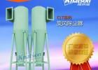 旋风除尘器 旋风除尘器生产厂家 旭阳伟业环保设备