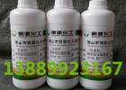 纳米银织物抗菌剂 纺织除臭防霉整理剂