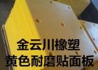 高密度pp塑料板生产厂家