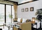 艺术波浪板批发厂家大量供应多种款式酒店KTV装饰工程