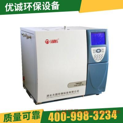 智能气相色谱仪(B型)醛自动检测绝缘油气相色谱仪