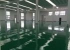 临淄区环氧地坪地坪漆防静电地板地面自流平安装销售测量一条龙