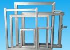 供应印花铝框 印花网框 印花网架 印花网版  铝合金网框