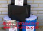 RPC橡塑型环氧煤沥青冷缠带