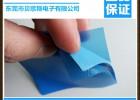 销售美国原装进口贝格斯GPHC3.0导热硅胶片