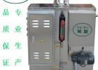 电锅炉48KW蒸汽机械及旭恩保质保台式按键式能源汽锅设备