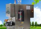 电锅炉36KW蒸汽锅炉机械及行业设备广州市旭恩能源保质量