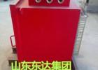 DXBL2280/220J矿用在线式锂电池不间断电源低价批发
