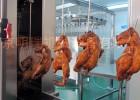 禽类深加工设备/禽制品加工设备/禽类熟食设备