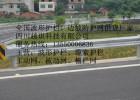 双波波形护栏,双波波形护栏高速公路,厂家