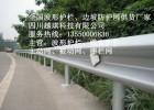乡村道路护栏Gr-B-2C波形梁护栏