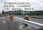 高速公路波形护栏安全防护
