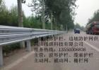 高速公路护栏、乡村公路波形护栏、安保隔离护栏