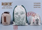郑州棉布袋定做 郑州棉布手提袋 郑州棉布袋定做厂家