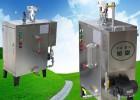质保立式12KW电热锅炉家用食品电锅炉 锅炉设备 纯蒸