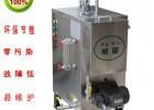 1年质保电热锅炉蒸汽电锅炉9KW免检蒸汽发生器 食品蒸汽