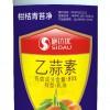 蔬菜果树杀菌剂乙蒜素煤烟病炭疽病溃疡病特效药