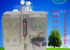 72KW电锅炉洗涤烘干杀菌电蒸汽锅炉 蒸汽发生器自产自销
