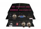 HDMI&VGA&AV转SDI多功能转换器