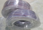 纤维编织橡胶软管
