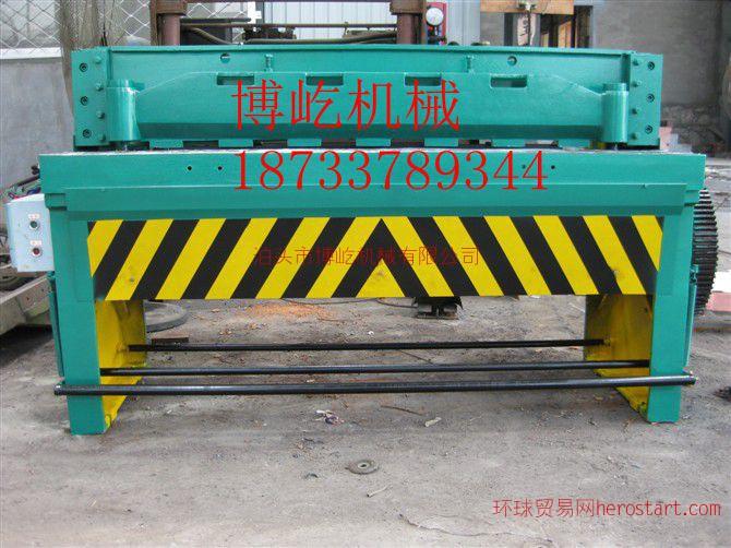 低价销售2米电动剪板机/折弯机