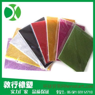 XPE环保泡棉 防静电泡棉 辅助包装材料 大量批发销售高回弹海绵