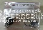 意大利EUROPRESS超高压手动泵