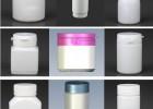 厂家直销0号胶囊塑料瓶广东塑料瓶hdpe高密度聚乙烯塑料瓶