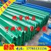 厂家批发供应护栏板波形板, 波形梁护栏板 公路热镀锌防撞