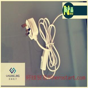 白色英规插头电源线创靖厂家白色英式三插电源线阿里平台热销产品