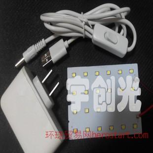 宇创光低压模块 2835led 12v USB供电工艺礼品led模组