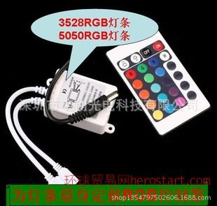 led软灯条/硬灯条控制器都可控制的控制器