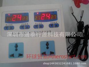 三温双控电脑数显智能双路电子温控器 可调式温度控制仪插座开关
