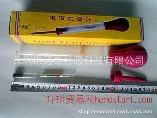电液比重计 电瓶比重计橡胶吸入式电液密度计1.100-1.300