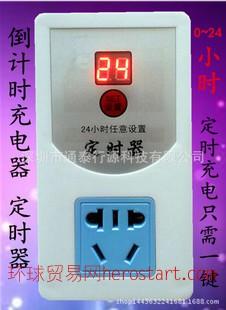 24小時倒計時定時器 定時插座 手機電動車電瓶家用電器充電定時