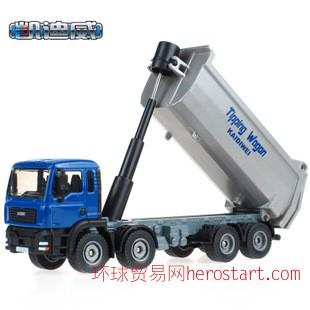 凯迪威620008合金工程车 1:50合金翻斗车倾卸大卡车汽车模型玩具
