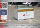 2016 新款华为前开门手机柜台定做 湖北华为手机柜台厂家