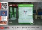 2016新款创意绿色手机配件柜定制 铁质手机配件柜厂家